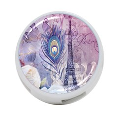 Peacock Feather White Rose Paris Eiffel Tower 4-Port USB Hub (One Side)