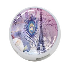 Peacock Feather White Rose Paris Eiffel Tower 4-Port USB Hub (Two Sides)