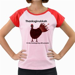 Turkey Women s Cap Sleeve T-Shirt (Colored)
