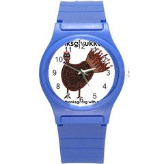 Turkey Plastic Sport Watch (Small)