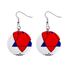 Heartstar Mini Button Earrings