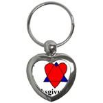 Heartstar Key Chain (Heart) Front