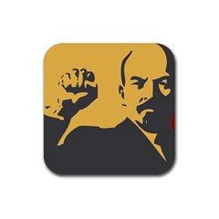 POWER WITH LENIN Drink Coaster (Square)