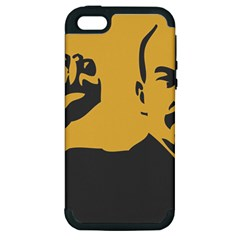 POWER WITH LENIN Apple iPhone 5 Hardshell Case (PC+Silicone)