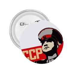 Soviet Red Army 2 25  Button