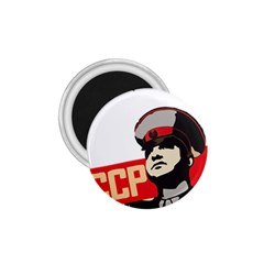 Soviet Red Army 1 75  Button Magnet