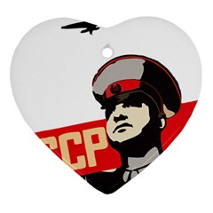Soviet Red Army Heart Ornament