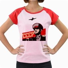 Soviet Red Army Women s Cap Sleeve T-Shirt (Colored)