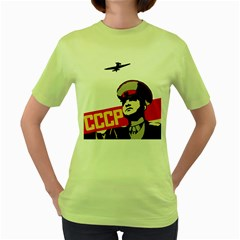 Soviet Red Army Womens  T-shirt (Green)