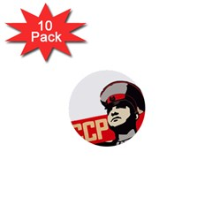 Soviet Red Army 1  Mini Button (10 pack)