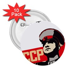 Soviet Red Army 2.25  Button (10 pack)