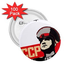 Soviet Red Army 2 25  Button (100 Pack)