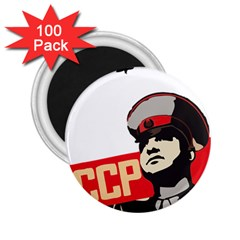 Soviet Red Army 2.25  Button Magnet (100 pack)