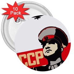 Soviet Red Army 3  Button (10 pack)