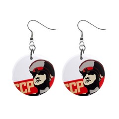 Soviet Red Army Mini Button Earrings