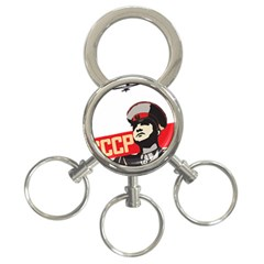 Soviet Red Army 3 Ring Key Chain