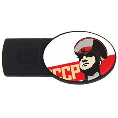 Soviet Red Army 1GB USB Flash Drive (Oval)
