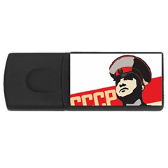 Soviet Red Army 4GB USB Flash Drive (Rectangle)