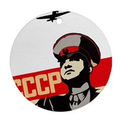 Soviet Red Army Round Ornament (Two Sides)