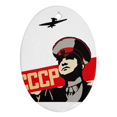 Soviet Red Army Oval Ornament (Two Sides)