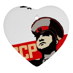 Soviet Red Army Heart Ornament (Two Sides)