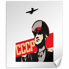 Soviet Red Army Canvas 20  X 24  (unframed)