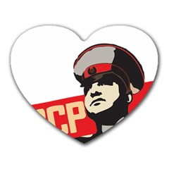 Soviet Red Army Mouse Pad (heart)
