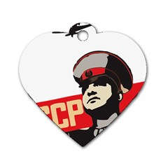 Soviet Red Army Dog Tag Heart (one Sided)