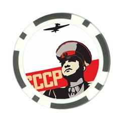 Soviet Red Army Poker Chip