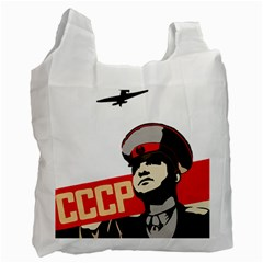Soviet Red Army Recycle Bag (two Sides)