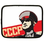 Soviet Red Army Netbook Case (XL) Front