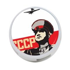 Soviet Red Army 4 Port Usb Hub (one Side)