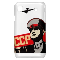 Soviet Red Army Samsung Galaxy S i9000 Hardshell Case