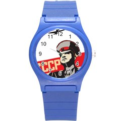 Soviet Red Army Plastic Sport Watch (small)