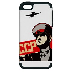 Soviet Red Army Apple iPhone 5 Hardshell Case (PC+Silicone)