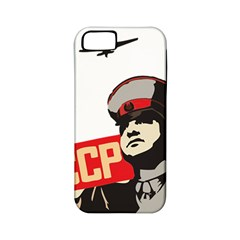 Soviet Red Army Apple iPhone 5 Classic Hardshell Case (PC+Silicone)
