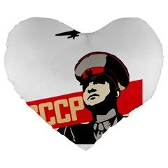 Soviet Red Army 19  Premium Heart Shape Cushion