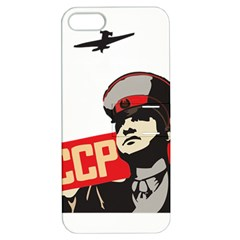 Soviet Red Army Apple iPhone 5 Hardshell Case with Stand
