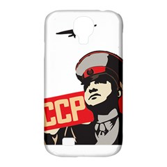 Soviet Red Army Samsung Galaxy S4 Classic Hardshell Case (PC+Silicone)