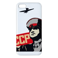 Soviet Red Army iPhone 5S Premium Hardshell Case