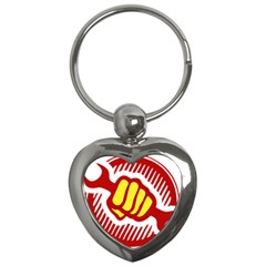 power to the people Key Chain (Heart)