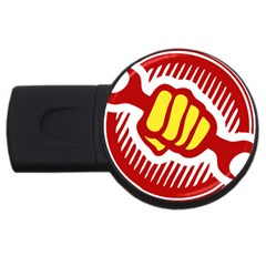 Power To The People 4gb Usb Flash Drive (round)