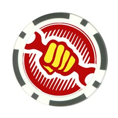 Power To The People Poker Chip