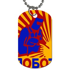 Soviet Robot Worker  Dog Tag (One Sided)