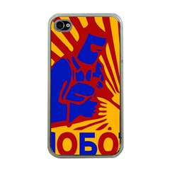 Soviet Robot Worker  Apple Iphone 4 Case (clear)
