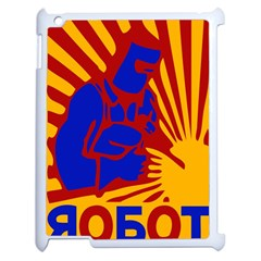 Soviet Robot Worker  Apple iPad 2 Case (White)