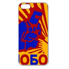 Soviet Robot Worker  Apple Seamless iPhone 5 Case (Clear)