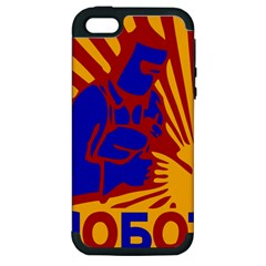 Soviet Robot Worker  Apple iPhone 5 Hardshell Case (PC+Silicone)