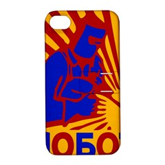 Soviet Robot Worker  Apple iPhone 4/4S Hardshell Case with Stand