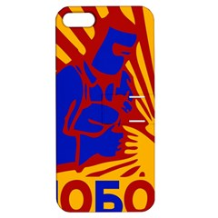 Soviet Robot Worker  Apple iPhone 5 Hardshell Case with Stand